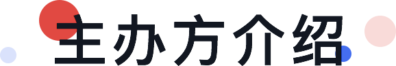 第四届湖南用户体验设计大会 终于来啦!!!