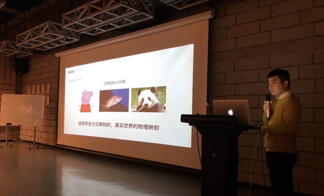 湖南用户体验设计公开课
