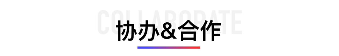 ARTUIHNUX·2019湖南用户体验设计大会, 开始报名啦