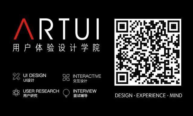 ARTUIUIKit,让团队协作事半功倍