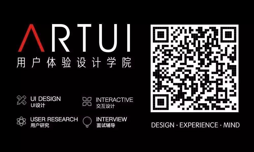 ARTUI一篇搞定应用市场图设计(下)