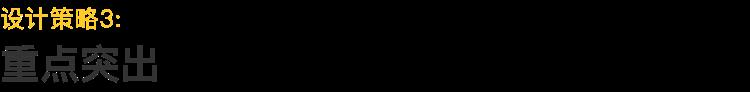 ARTUI效率与体验丨马蜂窝商首改版打法解析