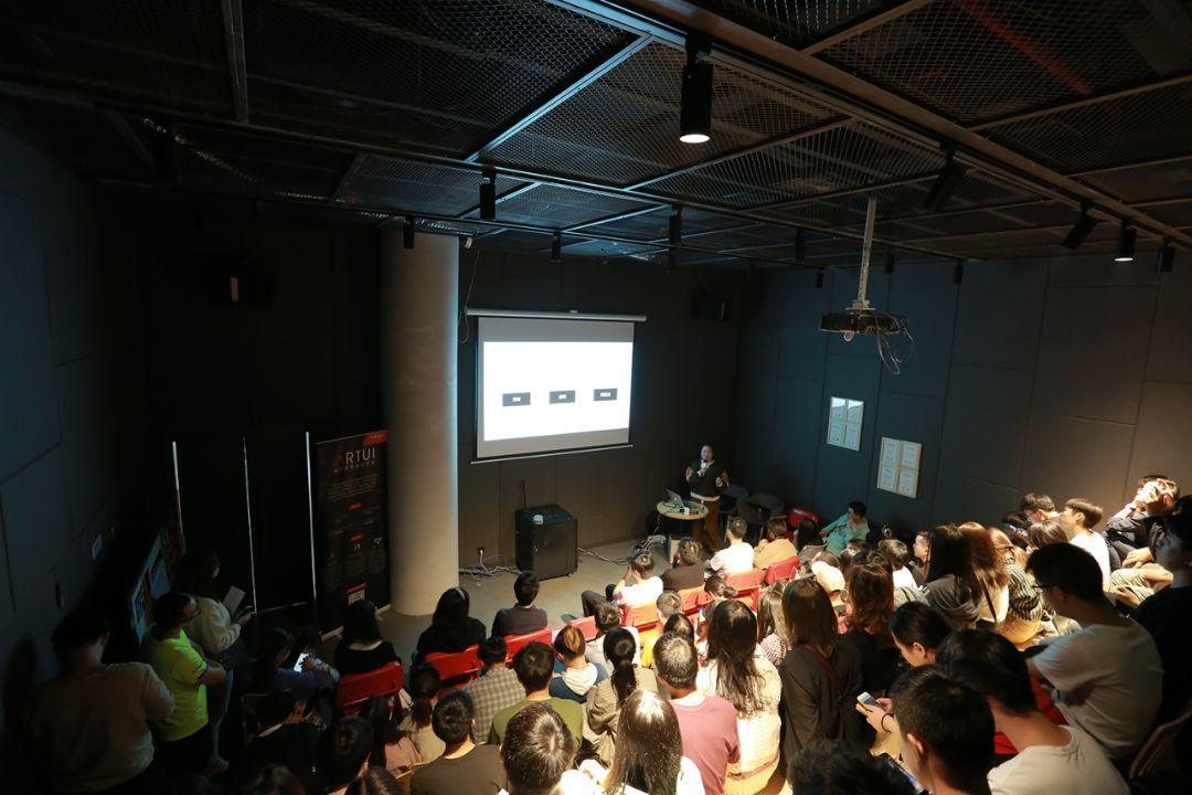 ARTUI[回顾] 2019HNUX【变革与机遇】湖南体验设计分享会