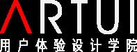 ARTUI用户体验设计学院-湖南长沙UI设计|长沙交互设计|长沙UI培训|长沙交互培训