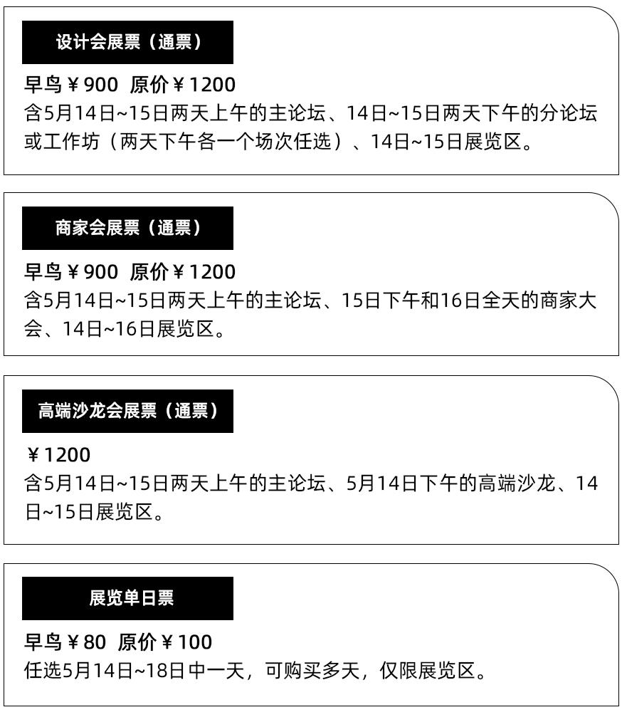 ARTUI2021 Ucan 全新升级!Alibaba Design Week,来了!