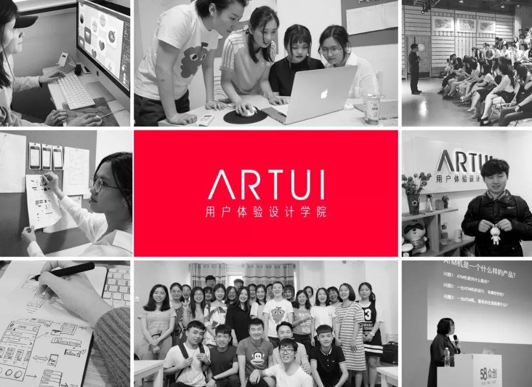 ARTUI[ARTUI学员专访] 我在基因公司做设计·邹逸远