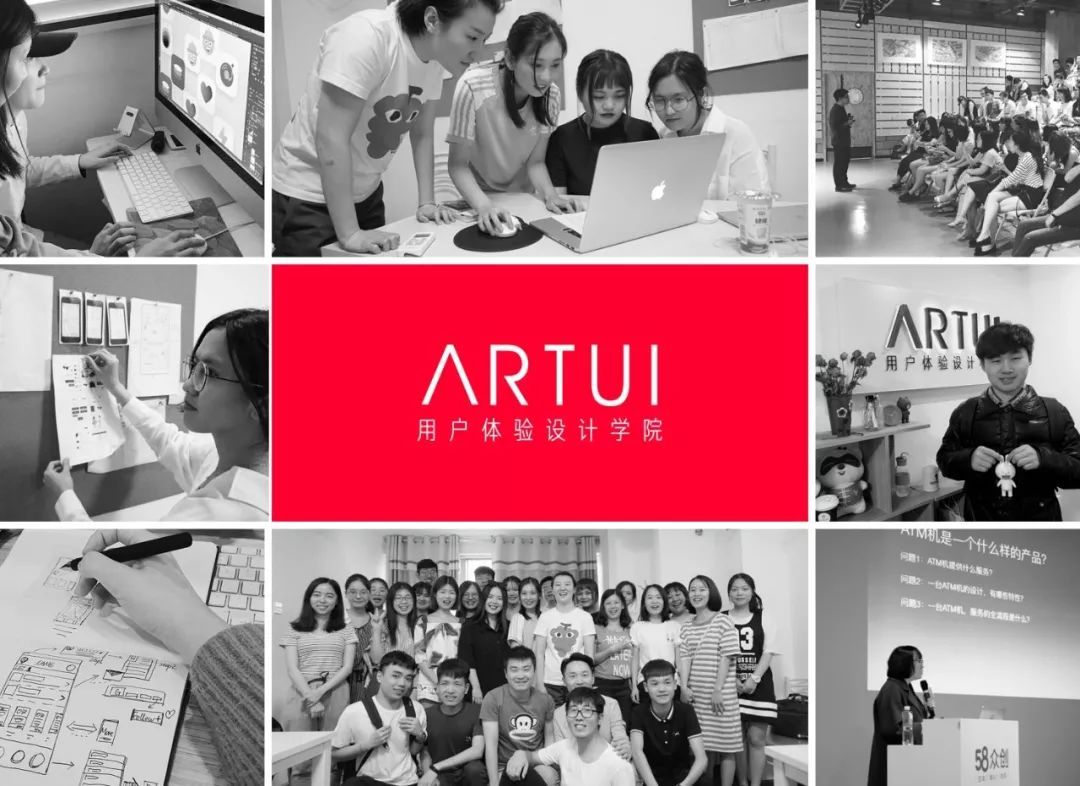 ARTUI[ART专访] 芒果tv设计实习新秀